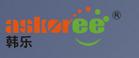 韩乐净水科技有限公司