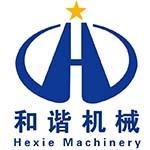 青州市和谐建材设备制造有限公司