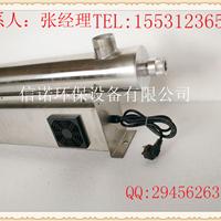 供应信诺XN-UVC-75型紫外线消毒器