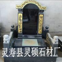 供应山西黑石材墓碑价格中国黑河北黑石材
