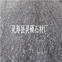 灵寿县灵硕石材厂供应蝴蝶兰石材 墓碑