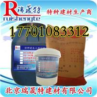 供应CGM-50水乳环氧树脂灌浆料厂家价格