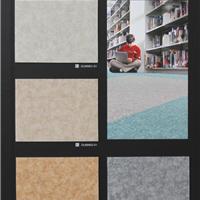 福建塑胶地板PVC地板LG悦宝地板