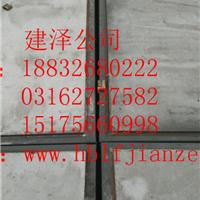 陕西省供应钢骨架轻型墙板质量好