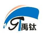 广州禹泰防水科技有限公司