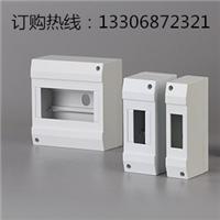 SMP07-1P海格出口型外贸全塑料型阻燃配电箱