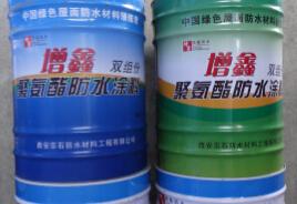供应聚氨酯防水涂料
