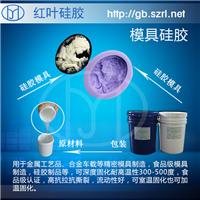 DIY手工皂模具硅胶复制精细花纹液体硅胶