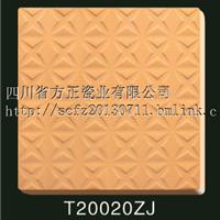 供应西南紫荆花防滑广场砖