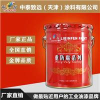 耐候自清洁外墙氟碳漆 外墙氟碳漆价格