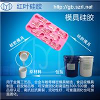 供应哇胶液体硅胶双组份硅胶