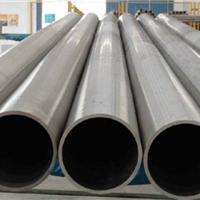 供应耐高温不锈钢锅炉管