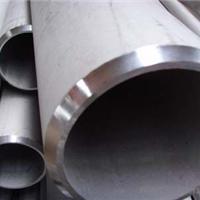 供应2520耐高温钢管,2520不锈钢管