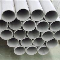 供应耐高温不锈钢无缝管