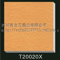 供应四川150X150小波纹广场砖