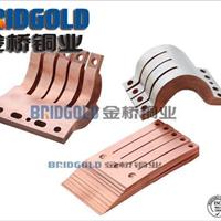 金桥铜业生产供应 高低压电器铜带软连接