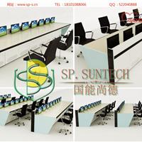 供应监控中心控制台|调度桌订制
