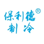 深圳保利德制冷科技有限公司