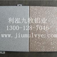 供应仿石材铝板/大理石纹铝板/辊涂石纹铝板