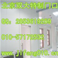 厂家销售  北京双大机房内墙板