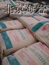 液体防冻剂/无盐防冻剂北京顺义生产基地