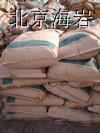 海淀厂供混凝土防冻剂