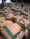 北京海岩无机铝盐防水剂执行标准