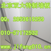 厂家销售  北京双大屏蔽墙板