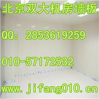 厂家销售  北京双大彩钢石膏复合板