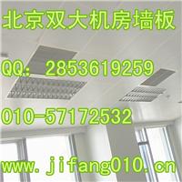 厂家销售   北京双大轻钢龙骨