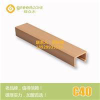 供应厂家木塑吊顶