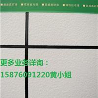 广东肇庆真石漆碎石漆口碑厂家15876091220