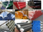 天津亚诚钢管制造有限公司
