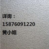 北京弹性拉毛漆品牌15876091220