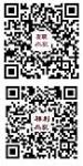 深圳祥利工艺家私有限公司