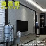 海宜家硅藻泥 印花 中式 电视背景 优质