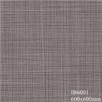 600x600布纹砖 布艺砖 地毯砖 肯德基瓷砖