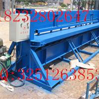 供应顺特4米液压剪板机彩钢设备