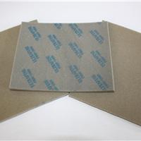 供应海绵砂纸价格和国产海绵砂纸厂