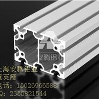 上海铝型材框架铝型材设备铝型材40系列