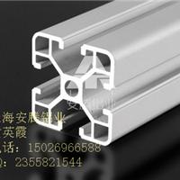 上海铝型材 开模生产 长期铝型材框架