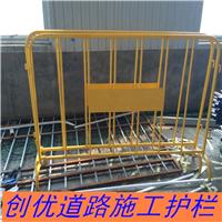 铁马施工道路护栏不锈钢铁马可移动临时护栏