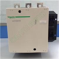 供应高品质LC1D410交流接触器