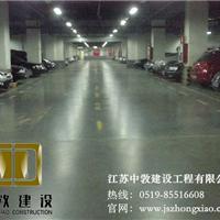 中��地坪-混凝土密封固化剂地坪施工