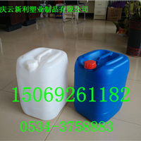 供应25公斤闭口塑料桶25L方形塑料桶