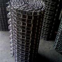 供应不锈钢网带链板输送机长城网带