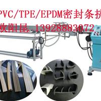 供应PVC密封条挤出机