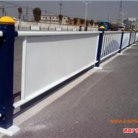 PVC护栏道路护栏