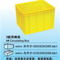 石岩蓝色塑料周转箱胶箱批发供应送货上门