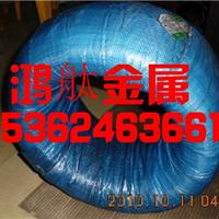T9A 65MN江西山凤牌弹簧钢丝 65MN弹簧钢丝